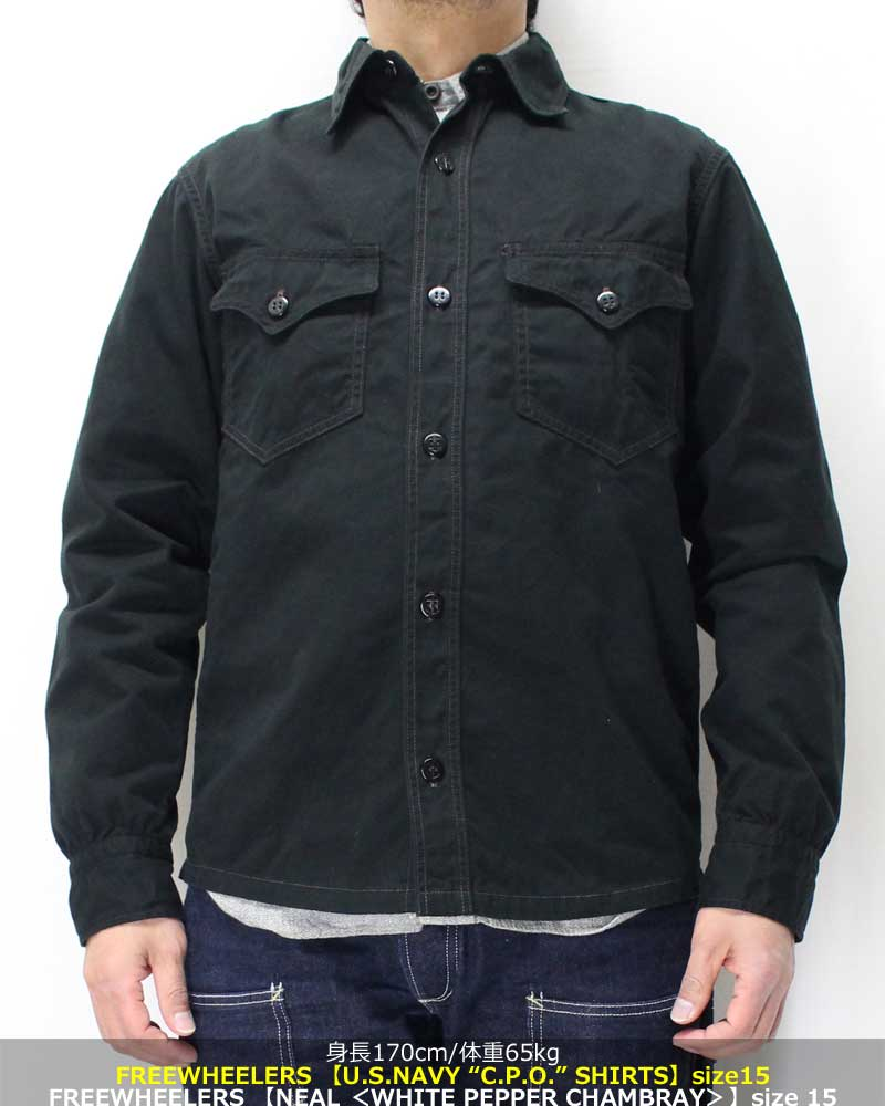 "フリーホイーラーズ 【US NAVY ""CPO"" シャツ <ブラック> ウェザーパラフィン】 FREEWHEELERS 【U.S. NAVY ""C.P.O."" SHIRTS <BLACK> Weather Paraffin】"