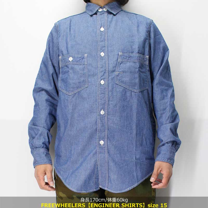 フリーホイーラーズ 【エンジニアシャツ <6オンスインディゴミニヘリンボーン>】 UNION SPECIAL OVERALLS by FREEWHEELERS 【ENGINEER SHIRT <6oz INDIGO MINI HERRINGBONE>】