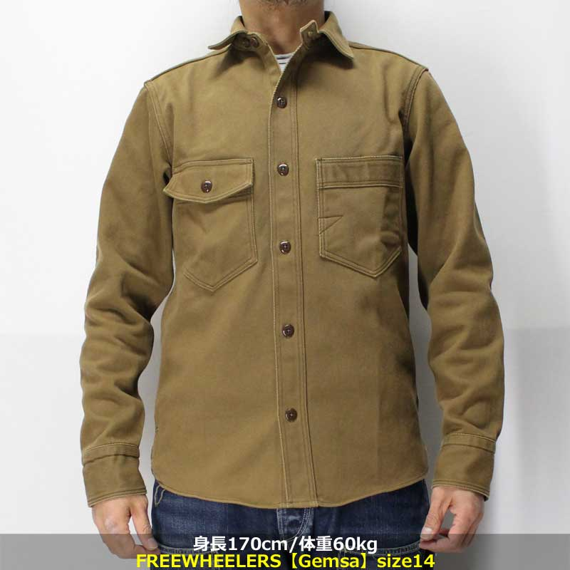 フリーホイーラーズ 【2033007 ジェムサ <ダークベージュ> ハードツイストカルゼ】 FREEWHEELERS 30's STYELE WORK SHIRTS 【Gemsa <DARK BEIGE> COTTON HARD TWIST KERSEY】
